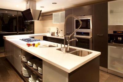 Modern konyha - konyha / étkező ötlet, modern stílusban