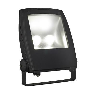Fekete (alumínium) fali és mennyezeti lámpatest