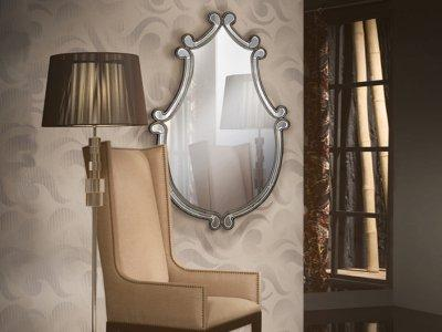 Fali tükör, Claudia - nappali ötlet, modern stílusban