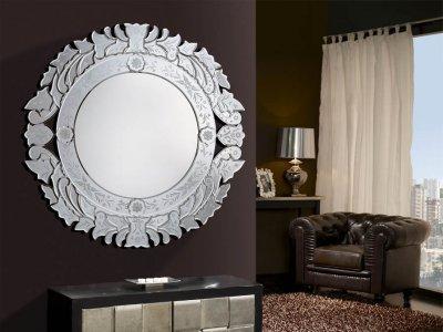 Fali tükör, Audry - nappali ötlet, klasszikus stílusban