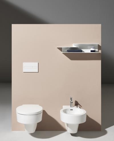 Kerek szaniterek - fürdő / WC ötlet