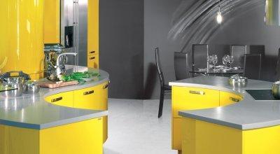 Design konyhabútor íves formákkal - konyha / étkező ötlet, modern stílusban