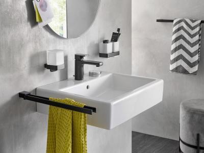 Grafitszürke kiegészítők - fürdő / WC ötlet, modern stílusban